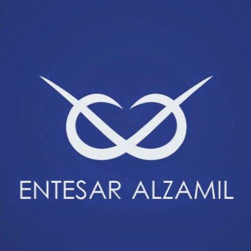 انتصار ناصر الزامل
